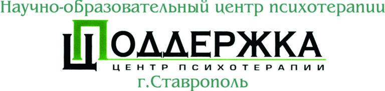 Логотип яркий